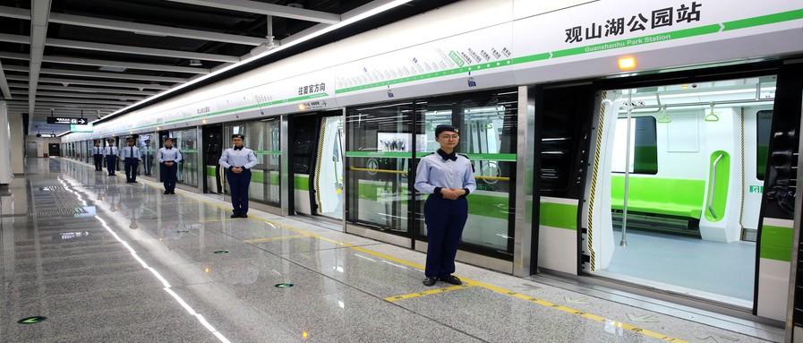 早班车提前,末班车推后!轨道交通1号线9月30日起将启用新列车运行图