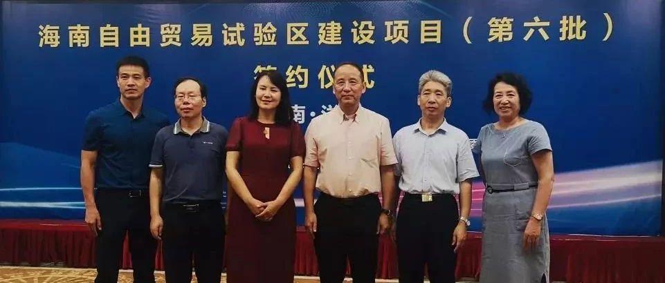 海南自由贸易区引入红黄蓝国际幼儿园——打造洋浦教育品牌,为洋浦营商软环境发展提供有力支撑