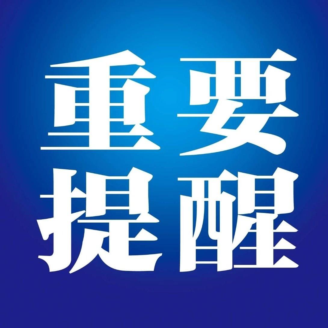 @宜昌人,5种方法可查社保缴费