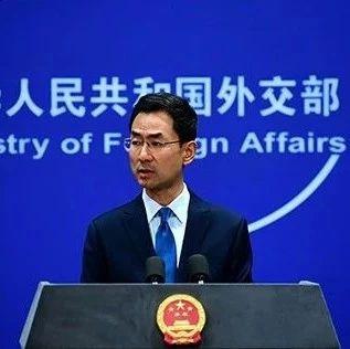 """中国对基里巴斯搞""""金钱外交""""?耿爽回怼:颠倒黑白!"""