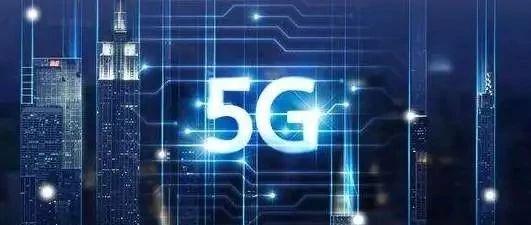 图解中国移动5G业务发展策略