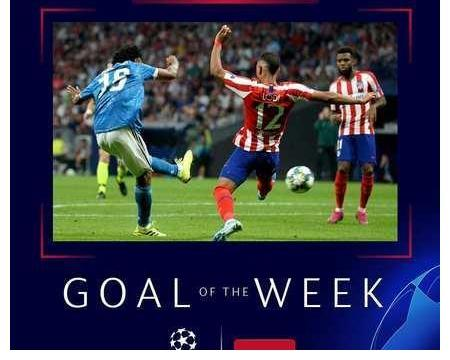 官方:夸德拉多对马竞抽射破门被评为本轮欧冠最佳进球