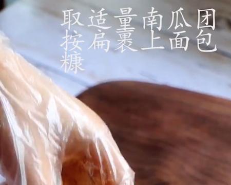 入秋后,吃丝瓜吃冬瓜,都不如吃它,香甜软糯,满满都是幸福感