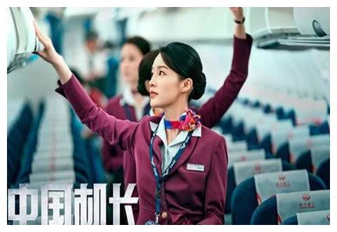 杨颖参演《中国机长》了?全程无台词,想到了花魁银睿姬扮相精致