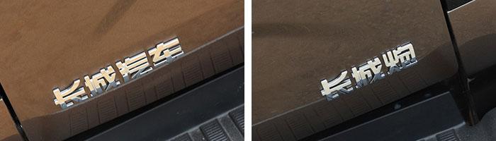 深度试驾长城炮皮卡,2.0T+8AT最大190马力带四驱,还买啥SUV!