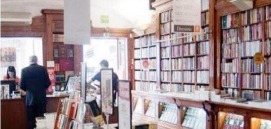 世界上最古老的书店——葡萄牙里斯本伯特兰书店