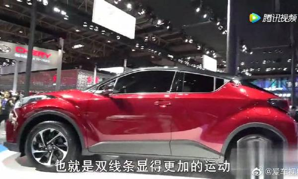 视频:一汽丰田奕泽实车测评,看起来年轻人都会喜欢!