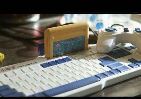 从小霸王游戏机开始童年时代