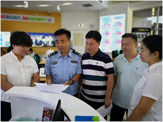 市公安局内保总队会同市通讯管理局到中国移动西青分公司进行安全检查