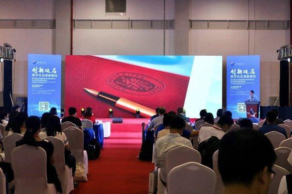 必维亮相全球新电商大会 深入解读电商平台供应链审核