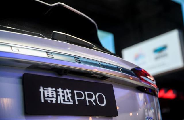 售价8.88万元起 全新博越PRO能否与主流合资品牌一较高下