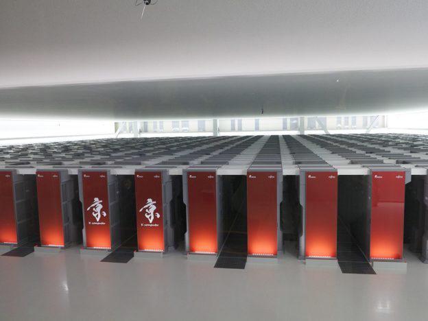 """日本""""京""""超级电脑将退休,继任机型富岳 2021 年正式上线"""