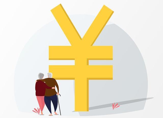 单位原因晚退休2年,办退休劳动局说养老金少领200多元,该怎么办