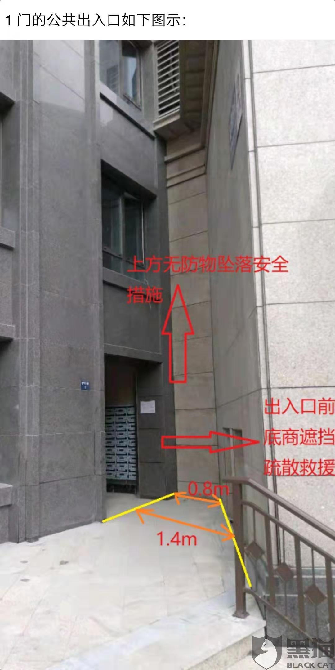 黑猫投诉:消防通道,入户楼道不合规