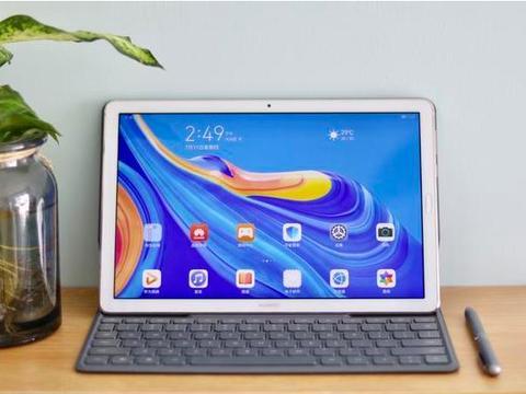 香爆了!麒麟980+6000毫安+1999全面对标iPad,心动的抵抗不住