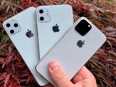 iPhone11跌价说明其或许并没宣传中的那么热销