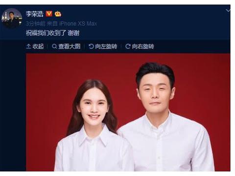 """杨丞琳称妈妈很满意李荣浩,婚礼不要伴郎劝潘玮柏""""死心"""""""