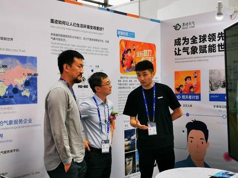 气象科技助力防灾减灾,墨迹天气亮相第16届中国-东盟博览会