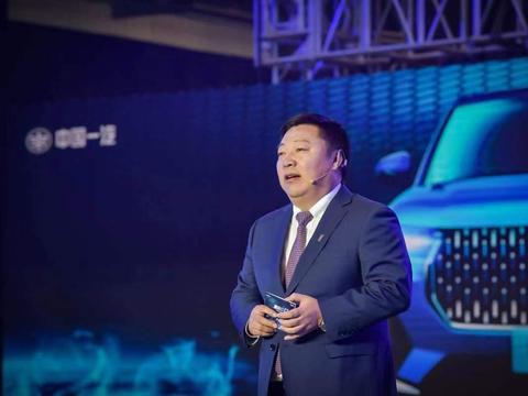 """连推三款""""物联网汽车""""T99能否成为一汽奔腾向上突破的利刃"""