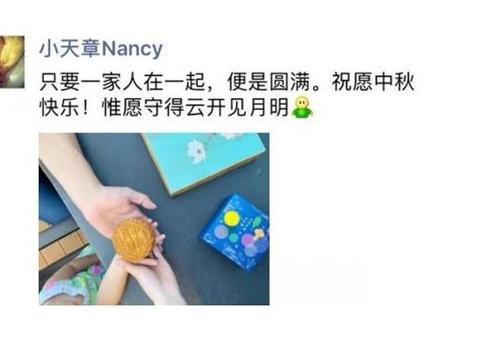 刘强东同夫妇一家人同游瑞士,击破离婚传言,网友:好温馨的家庭