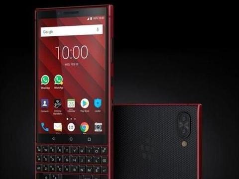唯一的全键盘机!黑莓Key2红色版开售