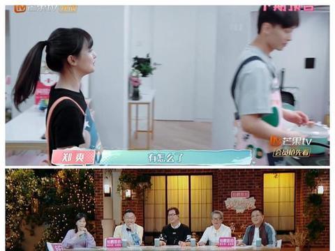 《女儿们的恋爱2》郑爽做菜,锅里有她的头发,张恒连说都不能说
