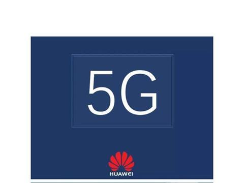 任正非愿献出5G技术,未来还将提供300万就业岗位,利国利民!