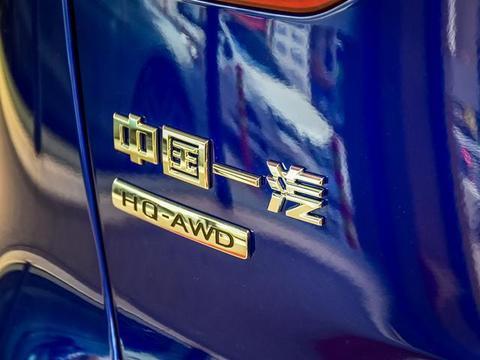 红旗首款SUV红旗HS5值得表扬,预售仅20万起,实力比价格更惊喜