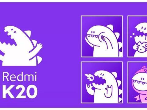 Redmi K20 Pro尊享版发布:骁龙855 Plus和12GB内存+512GB闪存