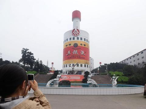 品牌价值突破570亿!在茅台五粮液背后,这家白酒巨头悄然崛起