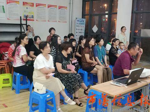 苏州市元和街道水韵花都社区开展法律知识讲座