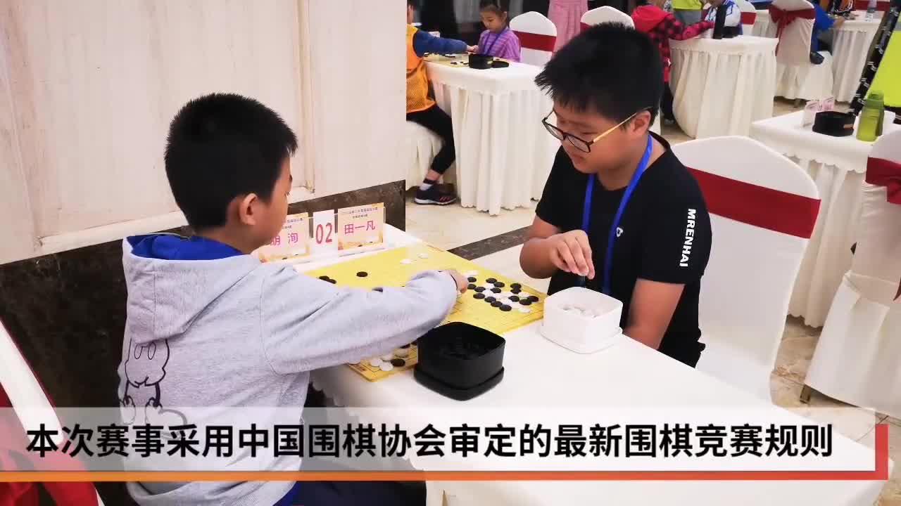上百名围棋少年现场对弈,年龄最小仅5岁