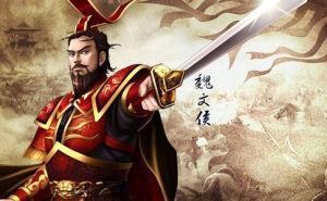 战国初期最强大的军事同盟,吊打秦楚齐三大强国,称霸诸侯近百年