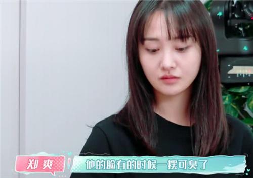 张恒和郑爽吵架会主动道歉,却又当众对郑爽甩脸色,郑爸态度强硬