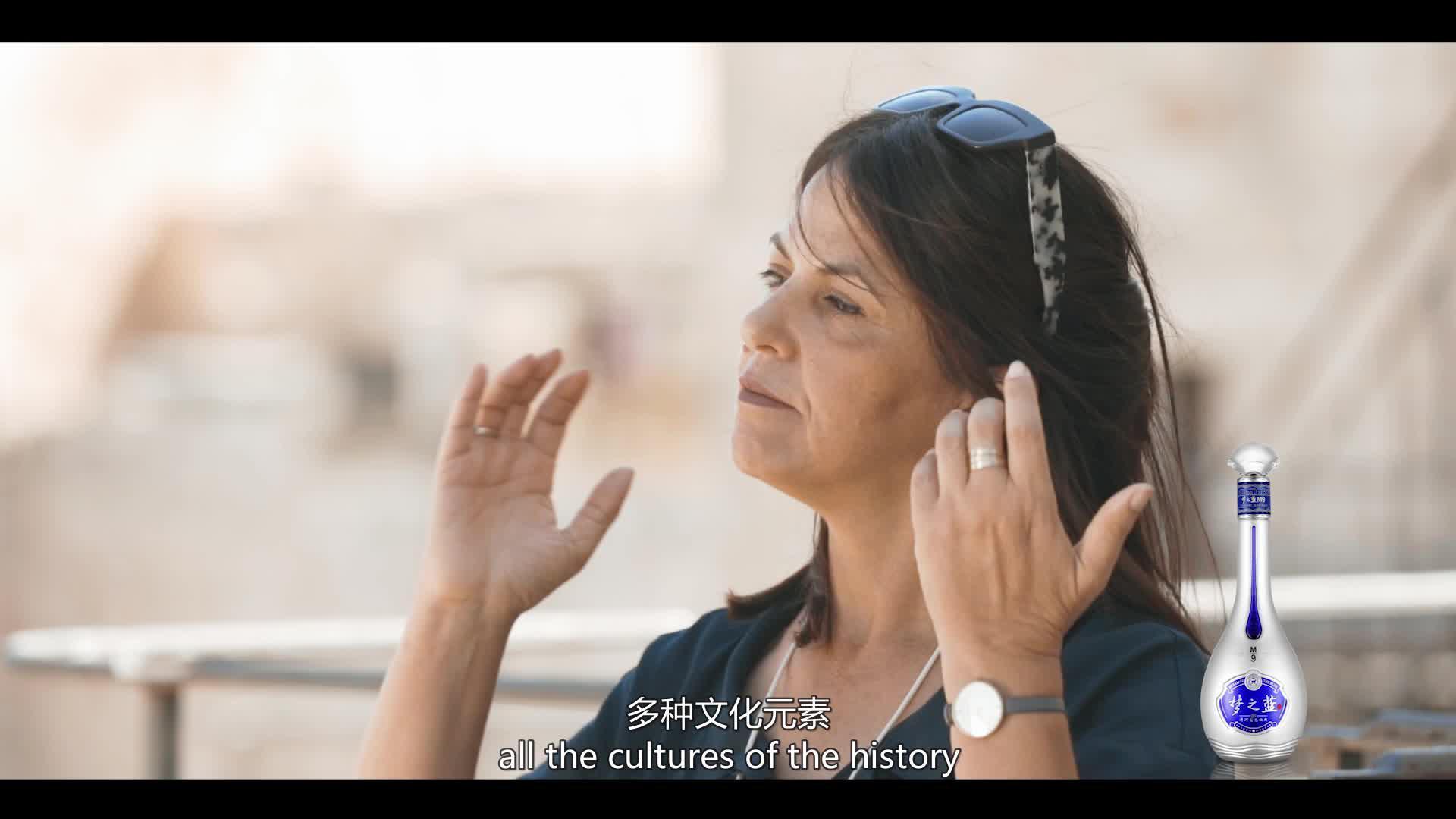 文明对话耶路撒冷精简版