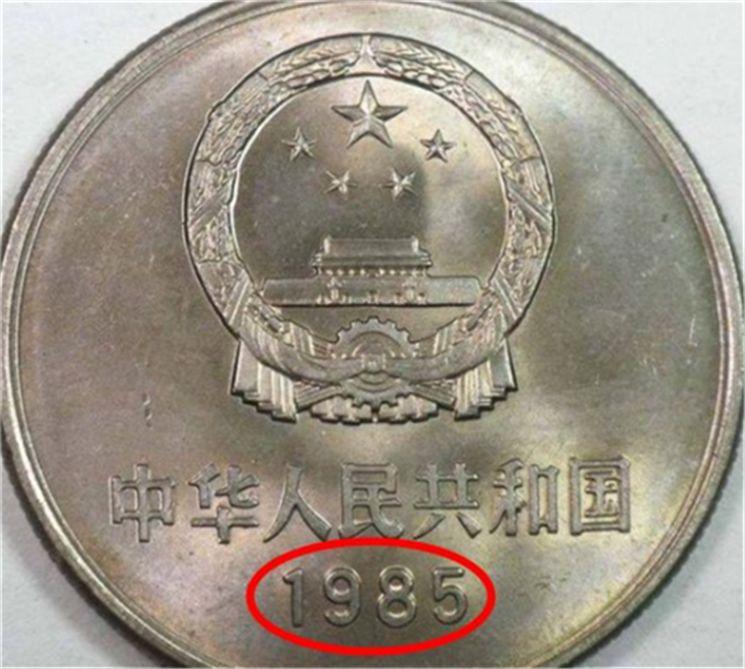 此年份的一元硬币据说单枚价值十万元,你家能找到吗?