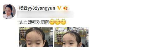 杨威双胞胎女儿近照,无修图下的欢欢长睫毛抢镜,颜值超越妹妹