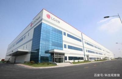 特斯拉与LG化学达成协议:为其中国工厂采购电池