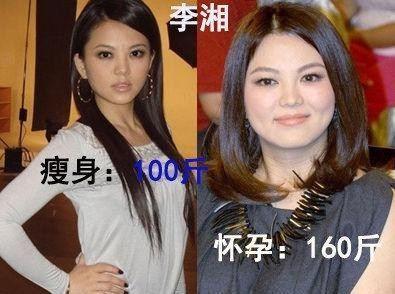 减肥达人:看李湘、宋慧乔如何1个月狂瘦40斤