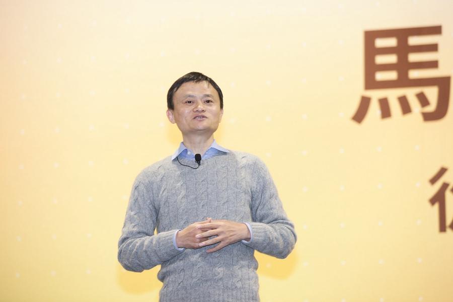 马云今日正式卸任阿里巴巴董事局主席
