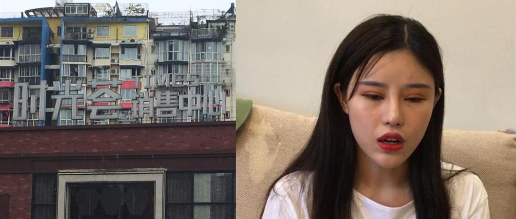 19岁女生成都买房却贷不了款 开发商:5万定金不退
