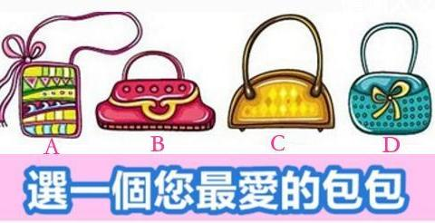 爱情测试:你最爱哪个包包?测你10月份的桃花运是哪种类型?
