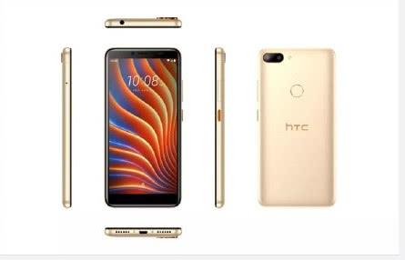 老牌厂商不死,金立、酷派、HTC集体发力,谁能够再次创辉煌