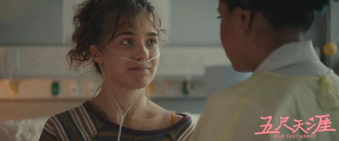 海外高口碑爱情片《五尺天涯》发布预告,从中看出哪些市场信号?