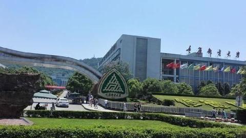 重庆邮电大学2019年录取分数线