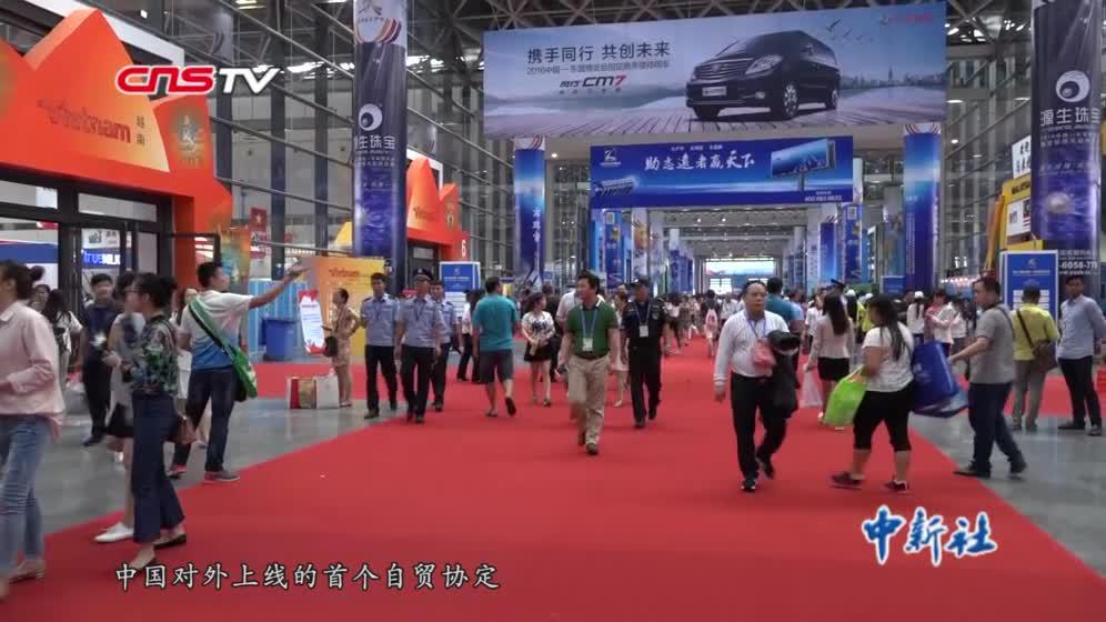 中国商务部吁中国—东盟携手共创开放公正包容的国际营商环境
