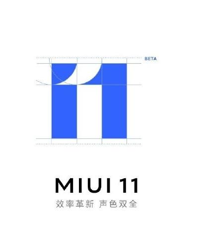 苹果已成过去,小米新品曝光,MIUI11将携两款旗舰一同亮相