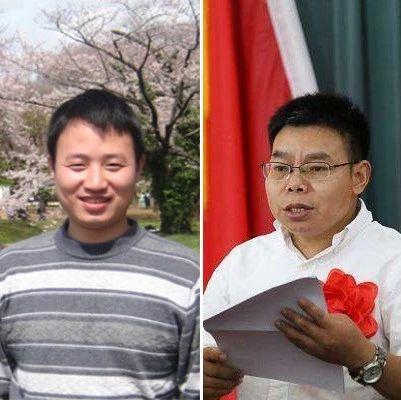 骄傲!四川高校两名青年教师获首届科学探索奖,每人获奖300万!