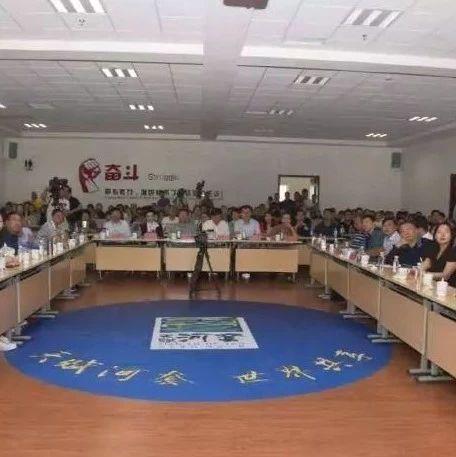 德州市陵城区广播电视台:全媒体创新助力高质量发展主题论坛在内蒙古巴彦淖尔举行
