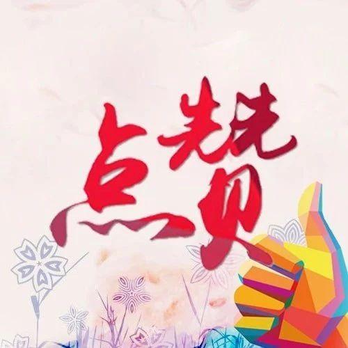 """【热点】喜大普奔!省部共建!焦作这所高校进入协同创新""""国家队"""""""